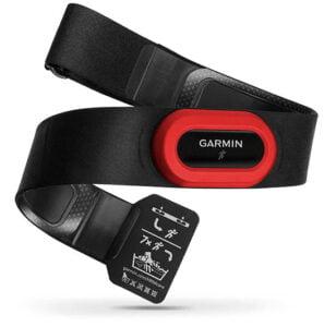 Garmin HRM-Run Pulsbälte
